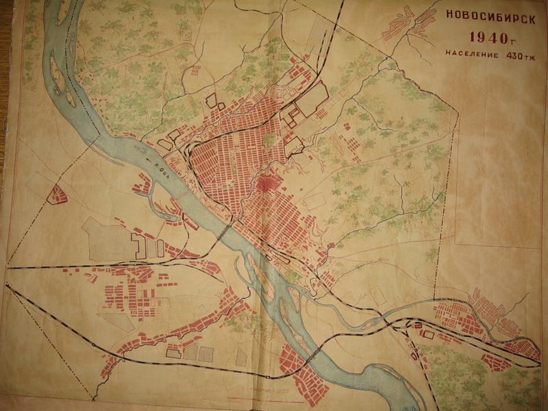 План Новосибирска в 1940 г.