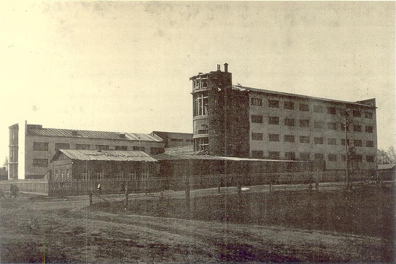 Садовая, 26 (1930-е)