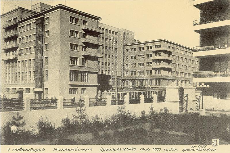 Серебренниковская, 23 (1930-е)