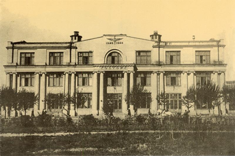 Советская, 31 (1930-е)