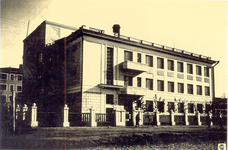 Советская, 38 (1930-е)