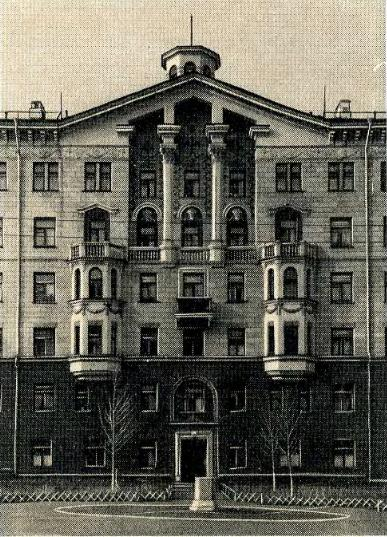 Станиславского, 4 - 1950-е