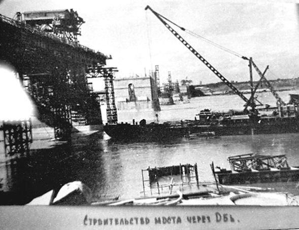Строительство коммунального моста