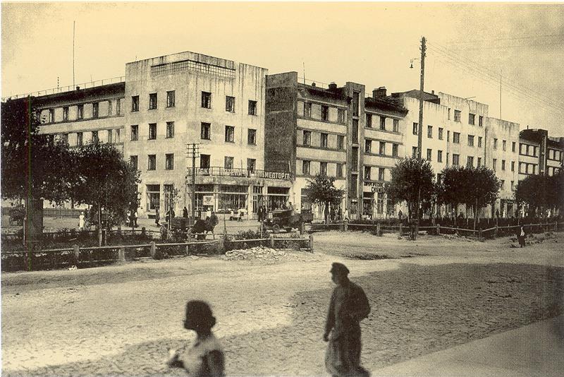 Трудовая 1, 3, 7 (1930-е)