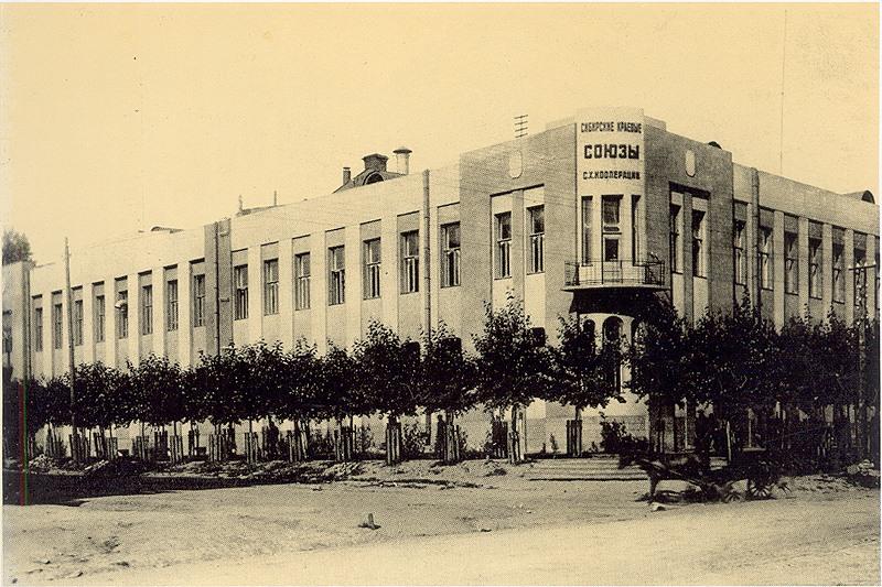 Урицкого, 2 (1930-е)