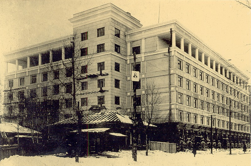 Урицкого, 37 (1930-е)