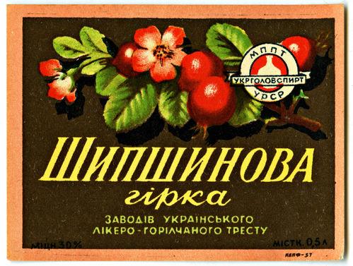 Водка Шипшинова