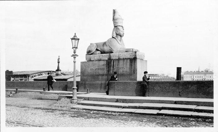 Санкт-Петербург 1909 года