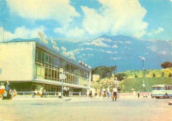 Автовокзал, 1971