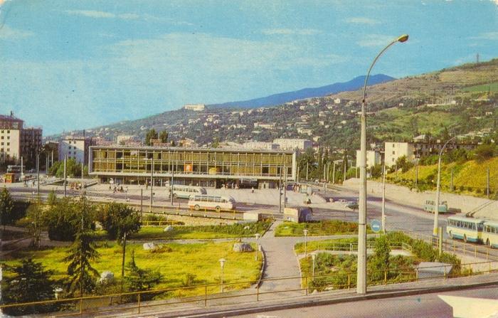 Автовокзал, 1974
