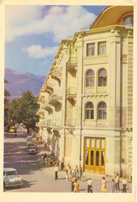 Гостиница Крым, 1960