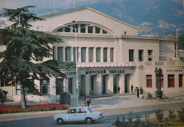 Морвокзал, 1980