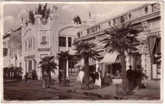 Набережная, 1949