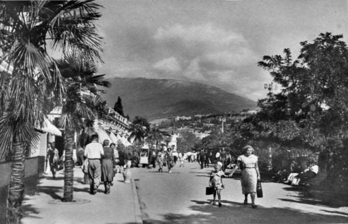 Набережная, 1951