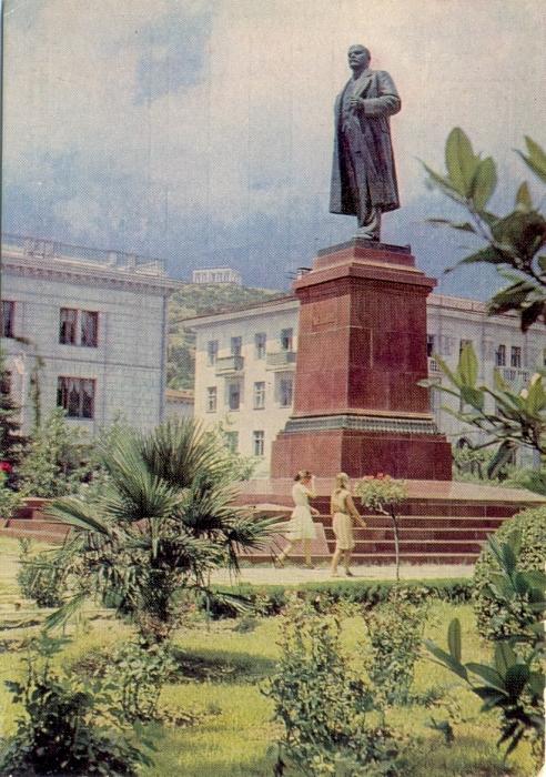 Набережная, 1967