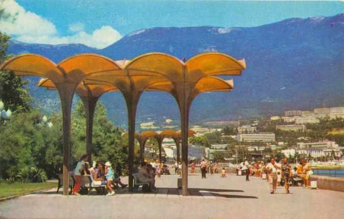Набережная, 1974