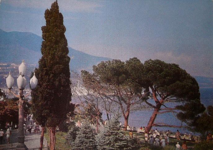 Набережная, 1975