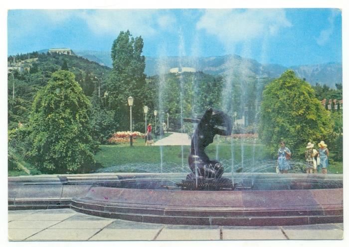 Набережная. Фонтан Юность, 1980