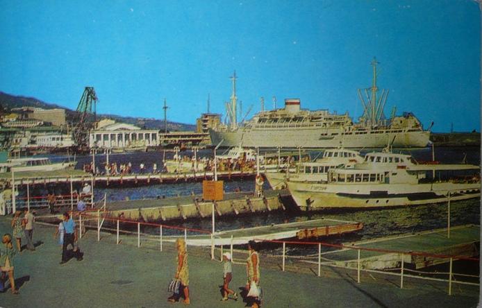 Причал, 1976