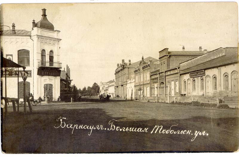 ул. Большая Тобольская