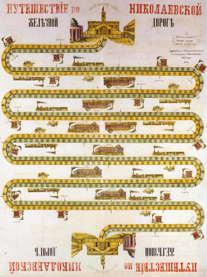 Путешествие по Николаевской железной дороге, 1857 г.
