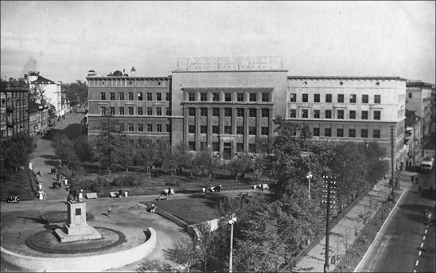 город Горький, Педагогический институт, 1953 г.