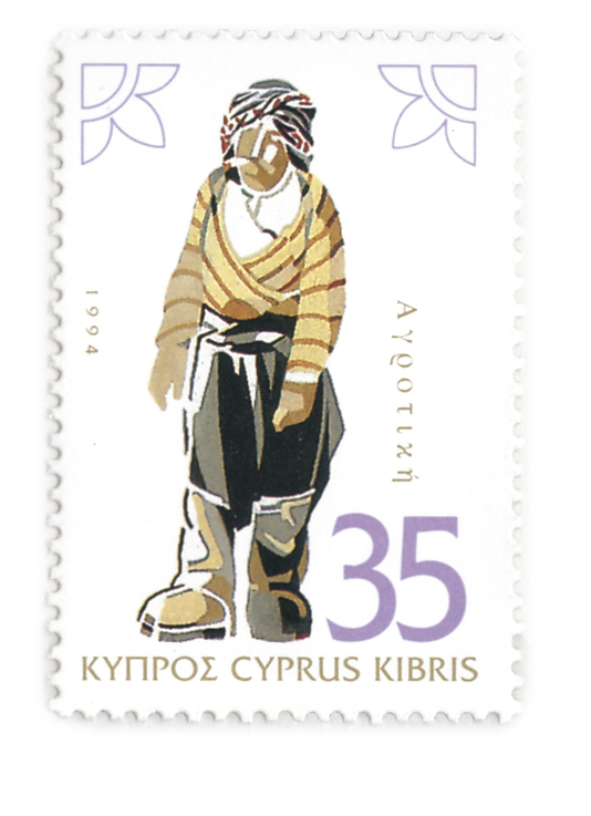 Марки Кипра. Традиционные наряды