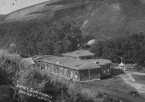 Ванное отделение начала прошлого века