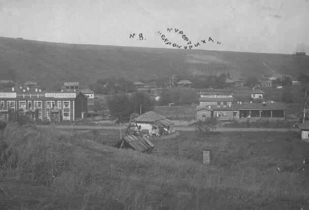 Вид на курортную улицу, начало прошлого века