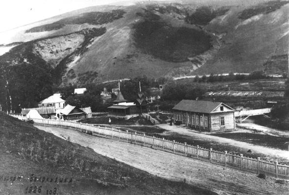 Курорт Белокуриха, 1926 год