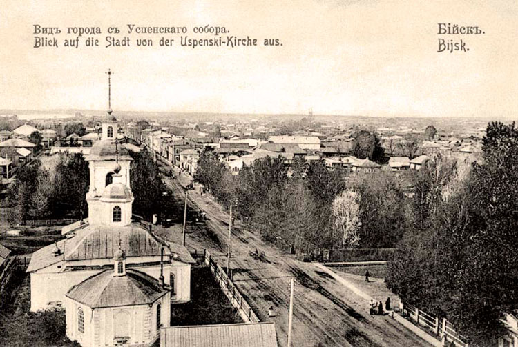 Вид на город с Успенского собора