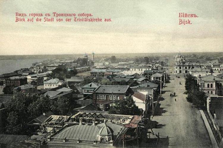 Вид города с Троицкого собора