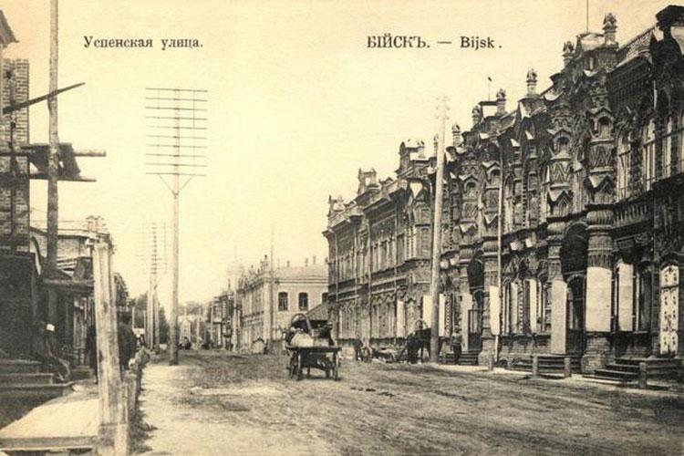 Успенская улица