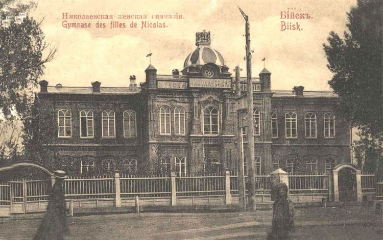 Николаевская женская гимназия