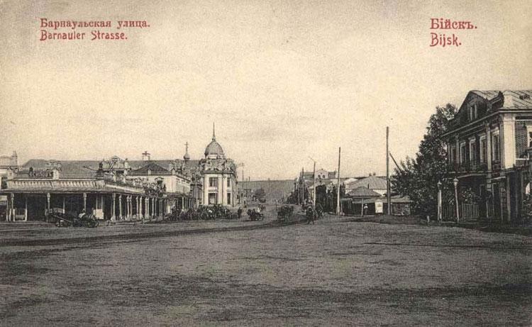 Барнаульская улица