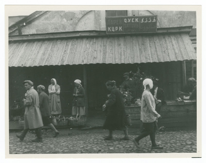 Казань, 1930-е