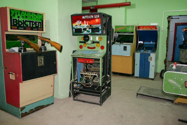 Старый Игровой Автомат Черти