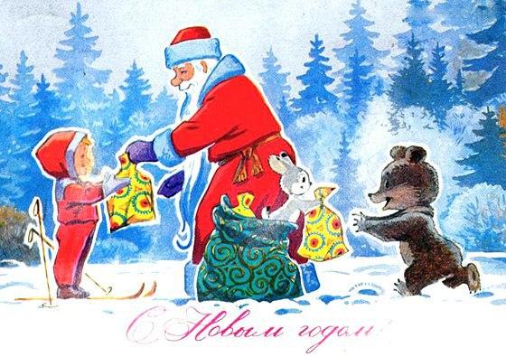 Дед Мороз раздает подарки детям и зверятам