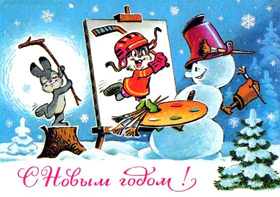 Снеговик рисует зайку