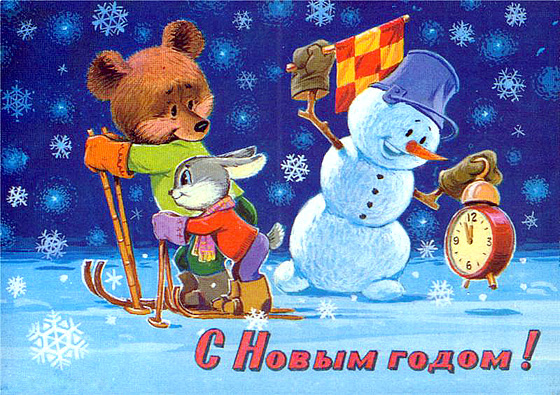 Снеговик дает старт лыжникам — зайцу и мишке