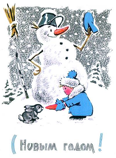 Снеговик смотрится в зеркало а мальчик протягивает зайчонку морковку