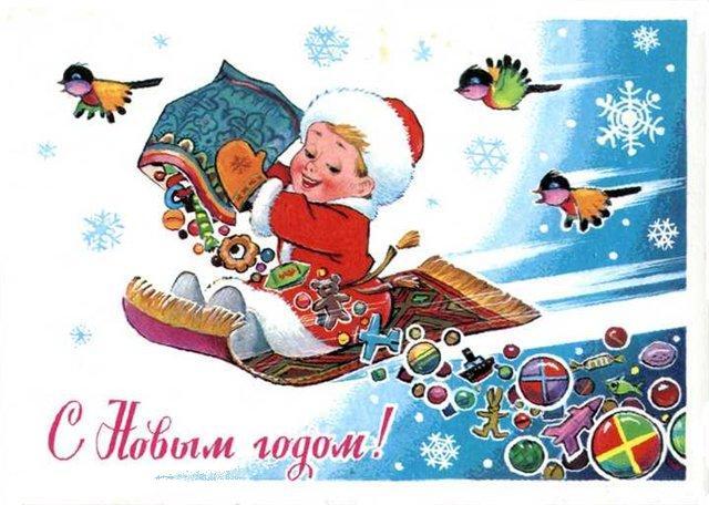 Мальчик Новый год на ковре-самолете
