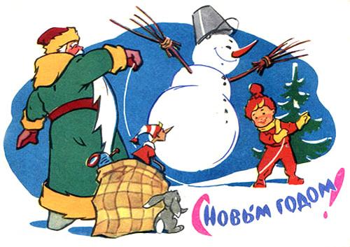 Снеговик прыгает на скакалке