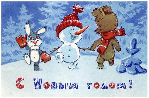 Снеговик, зайчик и медвежонок