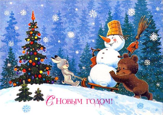 Зверята везут снеговика на санках к елке