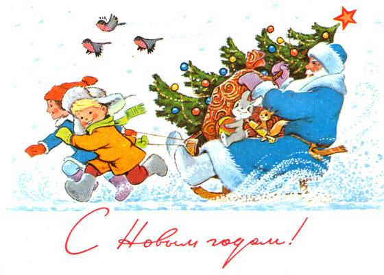 Дети везут Деда Мороза на санках