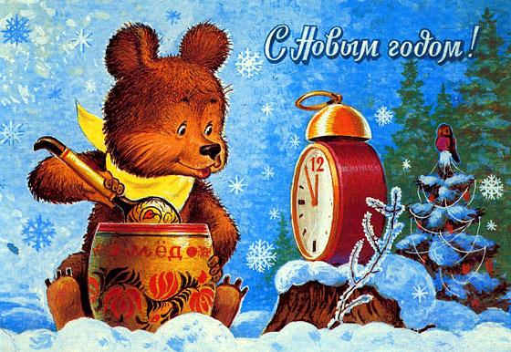 Медвежонок с медом смотрит на будильник