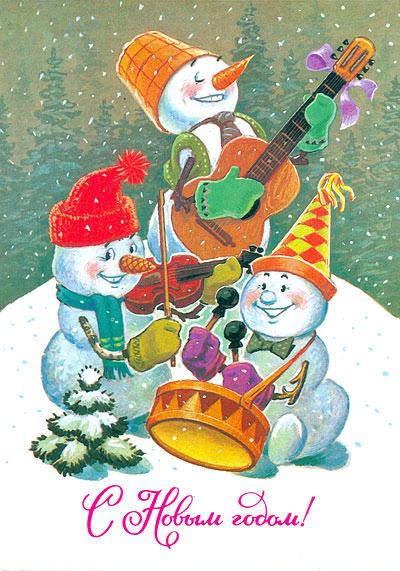 Трио снеговиков