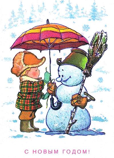 Мальчик привязывает к снеговику зонт