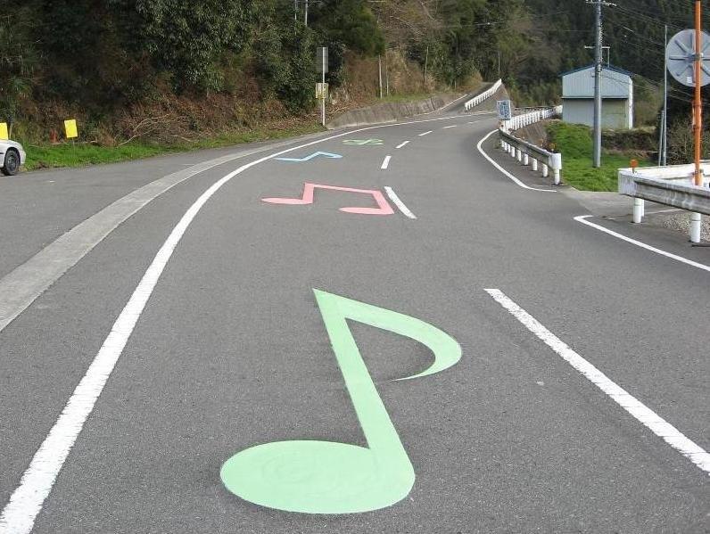Музыкальные дороги